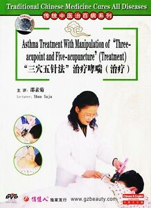 Traditional-Chinese-Medicine-Asthma-Treatment-With-Manipulation-Treatment-DVD