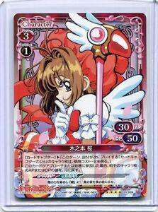 JAPANESE Anime Precious Memories card Cardcaptor Sakura 01-077 HOLO