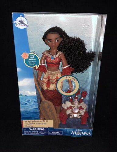Disney Store Princess Moana Singing Doll Box Boxed Figure Dolls Animator Gift