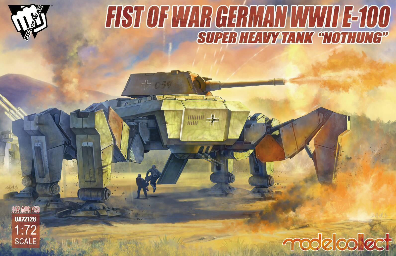 ModelCollect 1 72 UA-72126 WWII WWII WWII German E-100 Heavy Tank  NOTHUNG  (Fist of Wars) 0eca23