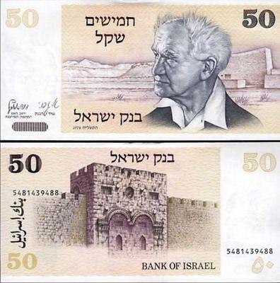 Israel 5 Old Shekel Banknote 1978 Rare Paper Money Sheqel Sheqalim Chaim Weizman