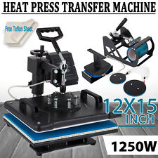 5in1 Heat Press Machine 360 Swing Away Digital Sublimation T-shirt Hat Mug Plate