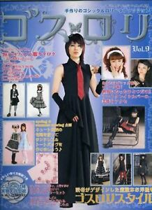 Handmade-Gothic-amp-Lolita-Fashion-Vo-9-Japanese-Clothes-Sewing-Pattern-Book