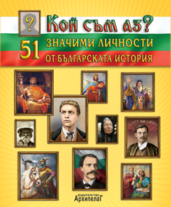 51-book-bulgarian-language-kniga
