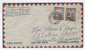 1948-Barbados-airmail-cover-to-US-pair-6d-steamship-crew-member-L-35