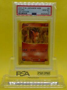 Japanese-Pokemon-2001-Web-1st-Ed-VULPIX-008-048-PSA-10-Gem-Mint