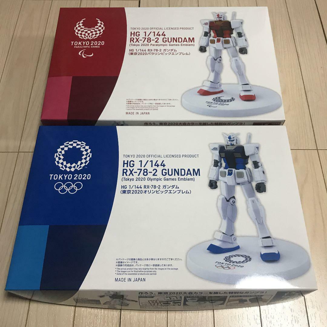 BANDAI Tokyo 2020 × Gundam Olympic Paralympic Emblem Limited Plastic Model 2 set
