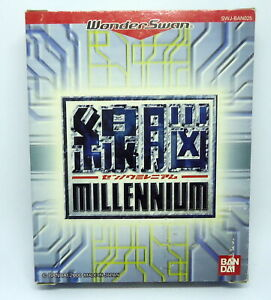 Sennou-Millenium-SWJ-BAN025-Bandai-WonderSwan-1