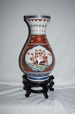 Japanese Kutani Asian Vase With Maker Mark