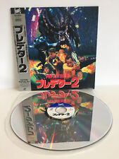 Predator 2  | Japan Laserdisc English | Near Mint / Wie Neu | With OBI