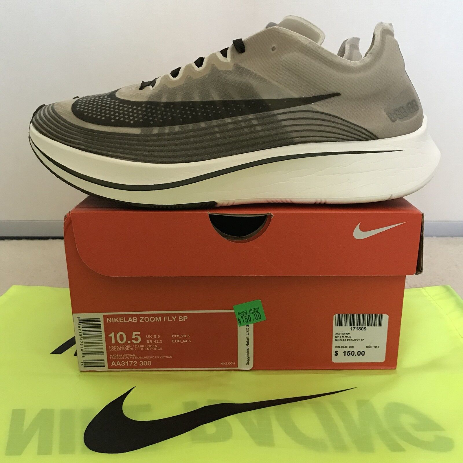 Men's NIKE LAB Zoom Fly SP Shanghai. Sz. 10.5. Dark Loden. FREE SHIPPING!