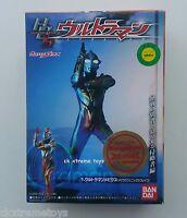 Ultraman Mebius Phoenix Brave Hyper Detail Superior Figure Candy Toy 2007 Bandai
