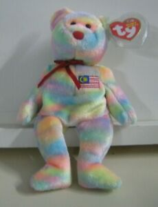 """New TY Wirabear Malaysia Exclusive. Beanie Baby with Tags.  6 - 7"""""""
