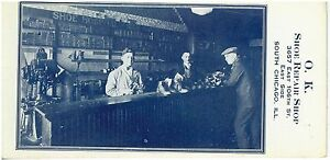 Vintage 1930s Chicago Shoe Repair Shop Photo Ink Blotter