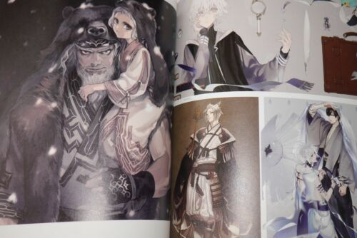 "JAPAN /""Danshi Zukan/"" BoysArt Illustrator File Art Book"