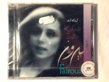 FAIROUZ Kifak inta cd SIGILLATO SEALED FAIRUZ