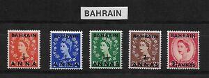 E5203-BAHRAIN-SET-OF-STAMPS