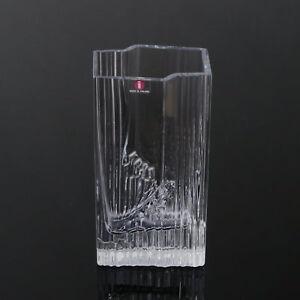 Tapio-Wirkkala-70s-Sointu-Vase-Iittala-Finnland-Glasvase-rare-Glass-Vase-16cm