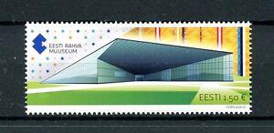 Estonia 2016 Fdc Estonian National Museum 1v Set Cover Buildings Stamps Topical Stamps Estonia