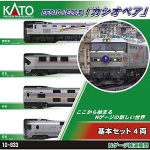 Kato 10-833 ef510 & e26 Cassiopeia sleeper express train 4 cars set-n
