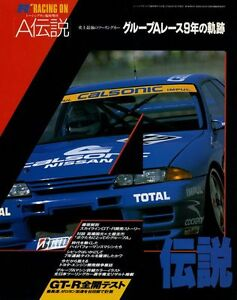 BOOK-A-Legend-Nissan-Skyline-GT-R-R32-Honda-Civic-Mugen-E-AT-EF-BMW-M3-JTTC