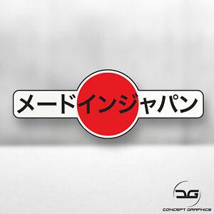 Rising-Sun-Made-In-Japan-Funny-Kanji-JDM-Drift-Car-Window-Vinyl-Decal-Sticker