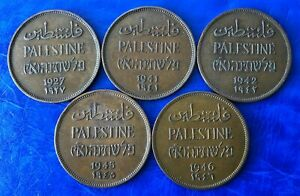Complete-Set-of-Israel-Palestine-2-Mils-British-Mandate-Coins-Lot-of-5-Coins