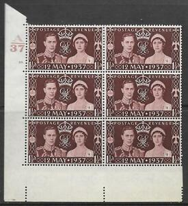 1937 1½d Coronation of King GVI Cylinder A37 19 Dot UNMOUNTED MINT/MNH