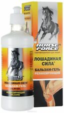 HORSE FORCE 500 ml Balsam Entspannend Лошадиная сила Бальзам-Гель Релаксирующий