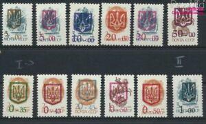 Oekraïne - Lokale Post Kiev 1-12 (compleet Kwestie) postfris MNH 1992 (9458312