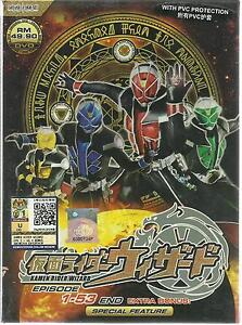 Details about DVD Kamen Rider Wizard ( Vol  1-53 End ) + Extra Special  Featurs (A05)