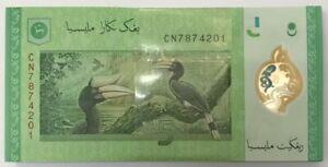 Mazuma *M1232 Malaysia MBI $5 CN7874201-300 Stack 100 Running UNC