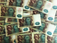 thumbnail 3 - 1991/1992 USSR Russian 100,500,1000 Rubles Soviet Era Banknotes Currency Money