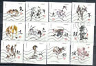 SUPERBE SERIE ADHESIVE SIGNES ASTROLOGIQUES CHINOIS 2017 OBLITEREE TTB