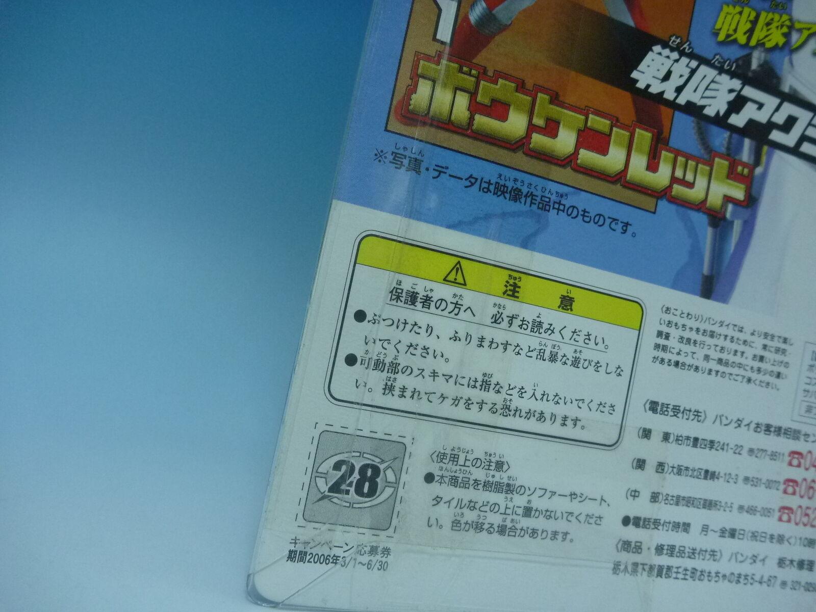 BANDAI Power Rangers Rangers Rangers Operation Overdrive BOUKENblueE Action Figure EMS from JAPAN 4a80f0