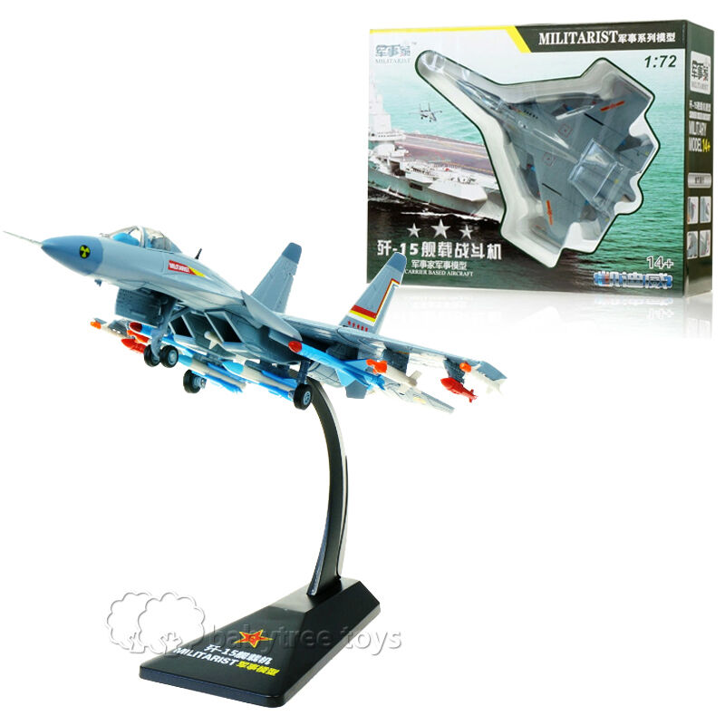 New KDW 1 72 Scale Diecast Airplanes Military J15 Carrier Based Aircraft Model
