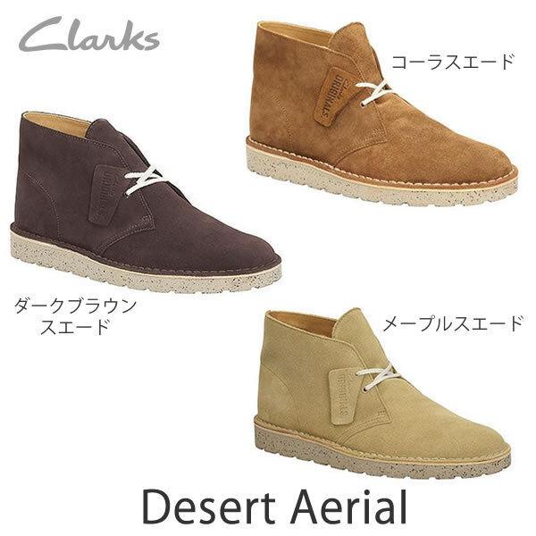 Clarks Originals Deserto ** Stivali AEREA ** marrone scuro in pelle scamosciata **