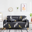 thumbnail 73 - Printed Slipcover Sofa Covers Spandex Stretch Couch Cover Furniture Protector