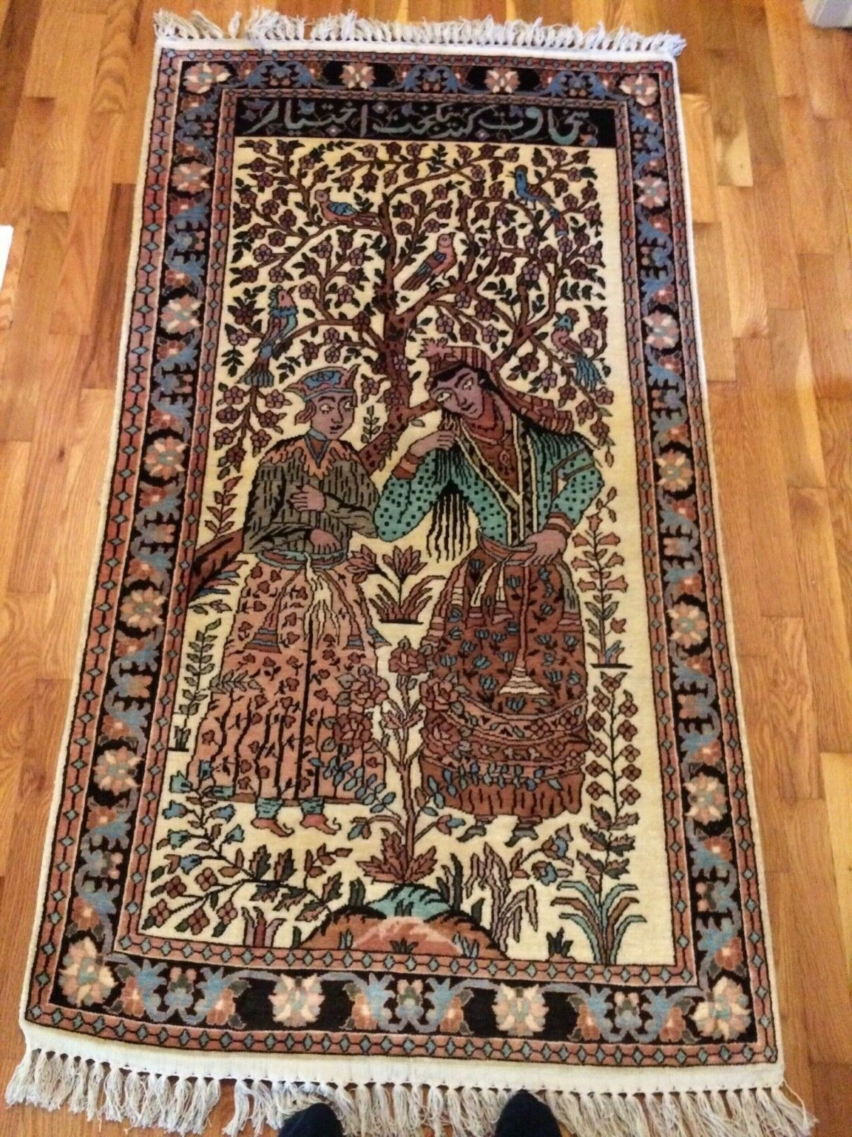 Hand Knotted 3 X 5 Silk Kashmir Rug For