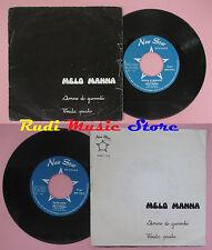 LP 45 7'' MELO MANNA Amore di gioventu' Verde prato 1977 NEW STAR 1158 cd mc dvd