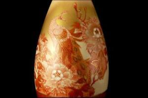OLD JAPANESE KUTANI PEACOCK FLOWER RED GOLD PORCELAIN VASE SAKE BOTTLE  EJP