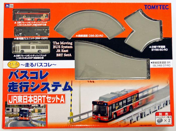 Tomytec Beweglicher Bus System Jr Ost Ost Ost Brt Set A 1 150 n Maßstab  | Creative  abe061