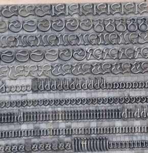 Jasmin-Fraktur-20p-Bleischrift-Bleisatz-Buchdruck-Handsatz-Steckschrift-Lettern