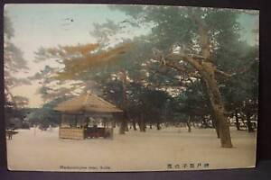 ANTIQUE-OLD-VINTAGE-JAPAN-POSTCARD-MAIKONOHAMA-KOBE
