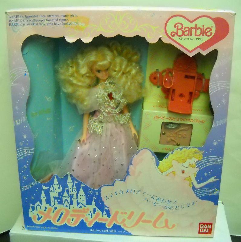 Menta en caja Vintage Ban Dai Japón melodía sueño Barbie Con Base De Caja De Música