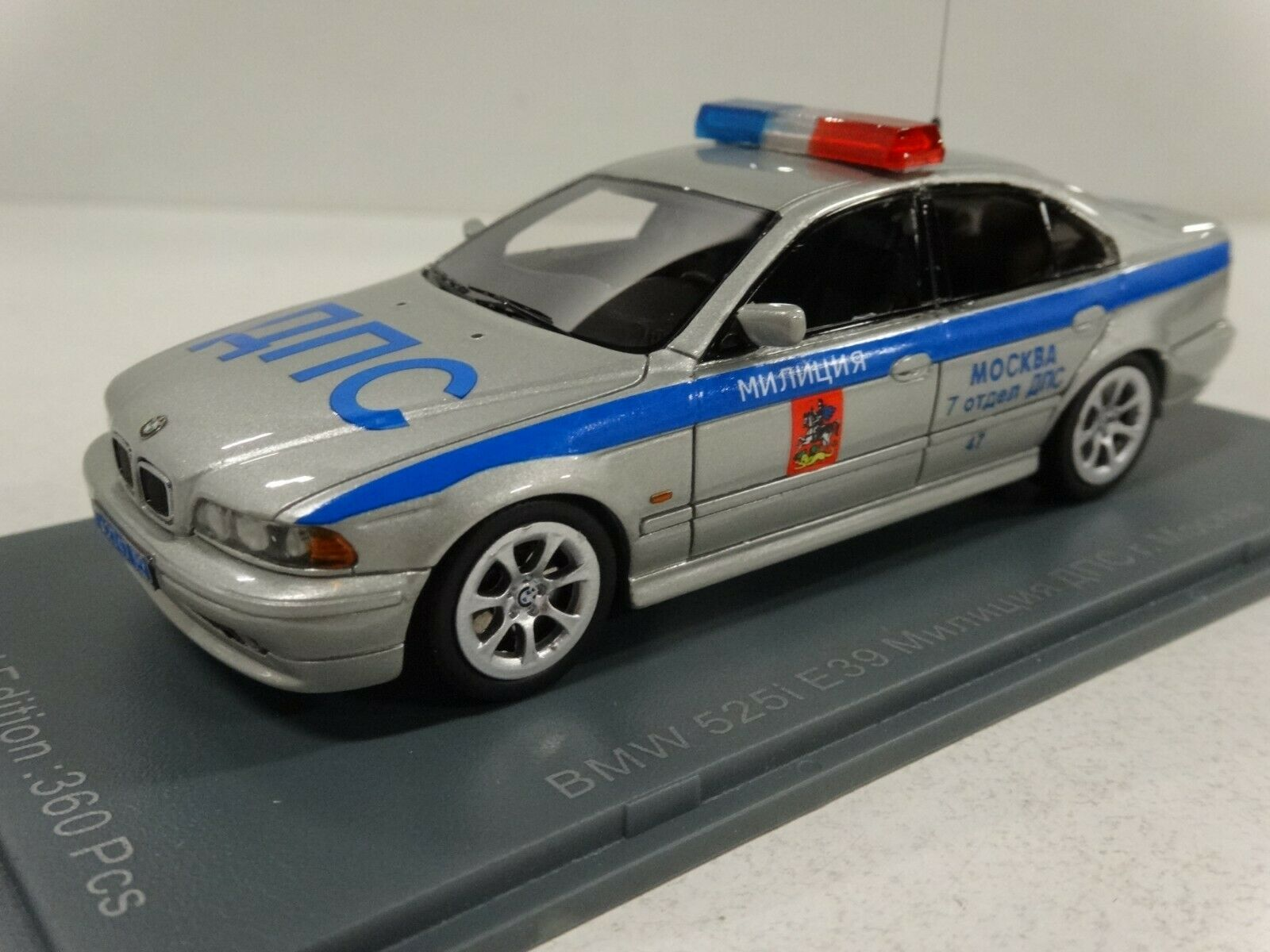 NEO   BMW 520 (e39) Russian Police Moscow scale 1 43