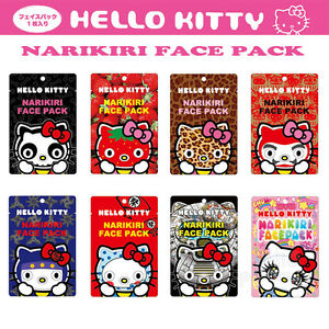 HELLO-KITTY-NARIKIRI-Character-Face-Hydrating-Facial-Beauty-Mask-CHOOSE-NEW