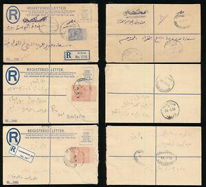 BRITISH-EGYPT-SUDAN-REGISTERED-STATIONERY-HASAHEISA-DONGOLA-EL-OBIED-OVAL