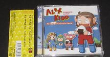 ALEX KIDD COMPLETE ALBUM SEGA Game Music Soundtrack CD