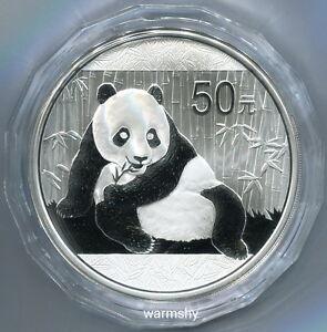 China 2015 Panda Commemorative Silver Coin 5oz 50 Yuan COA
